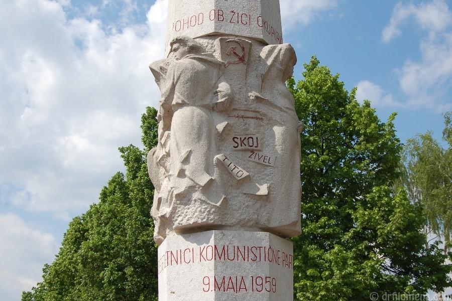 Path of Remembrance and Comradeship